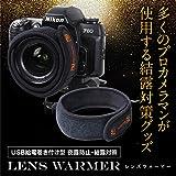 Rewarm(リワーム) カメラレンズヒーター 撮影時のレンズ結露を防止 LW-1