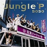 Jungle P