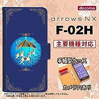手帳型 ケース F-02H スマホ カバー arrows NX アローズ メリーゴーラウンド 青 nk-004s-f02h-dr1506