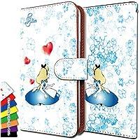 [KEIO ブランド 正規品] MADOSMA Q501A-WH ケース 手帳型 アリス Q501AWH 手帳型ケース キャラクター MADOSMA カバー Q501A-WH アリス マドスマ ケース Q501AWH 童話 うさぎ ittnアリスt0421