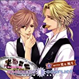 BROTHERS CONFLICT キャラクターCD4with要&風斗