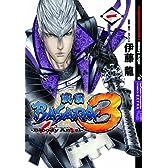 戦国BASARA3ーBloody Angelー 1 (少年チャンピオン・コミックスエクストラ)