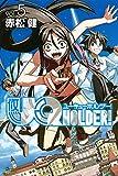 UQ HOLDER!(5) (講談社コミックス)