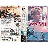 シティ・オブ・ジョイ(字幕スーパー版) [VHS]