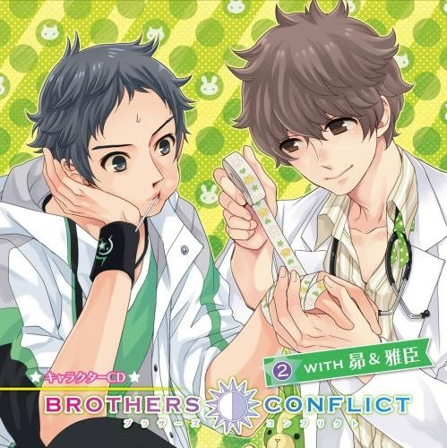 BROTHERS CONFLICTキャラクターCD2with 昴&雅臣 アニメイト限定盤