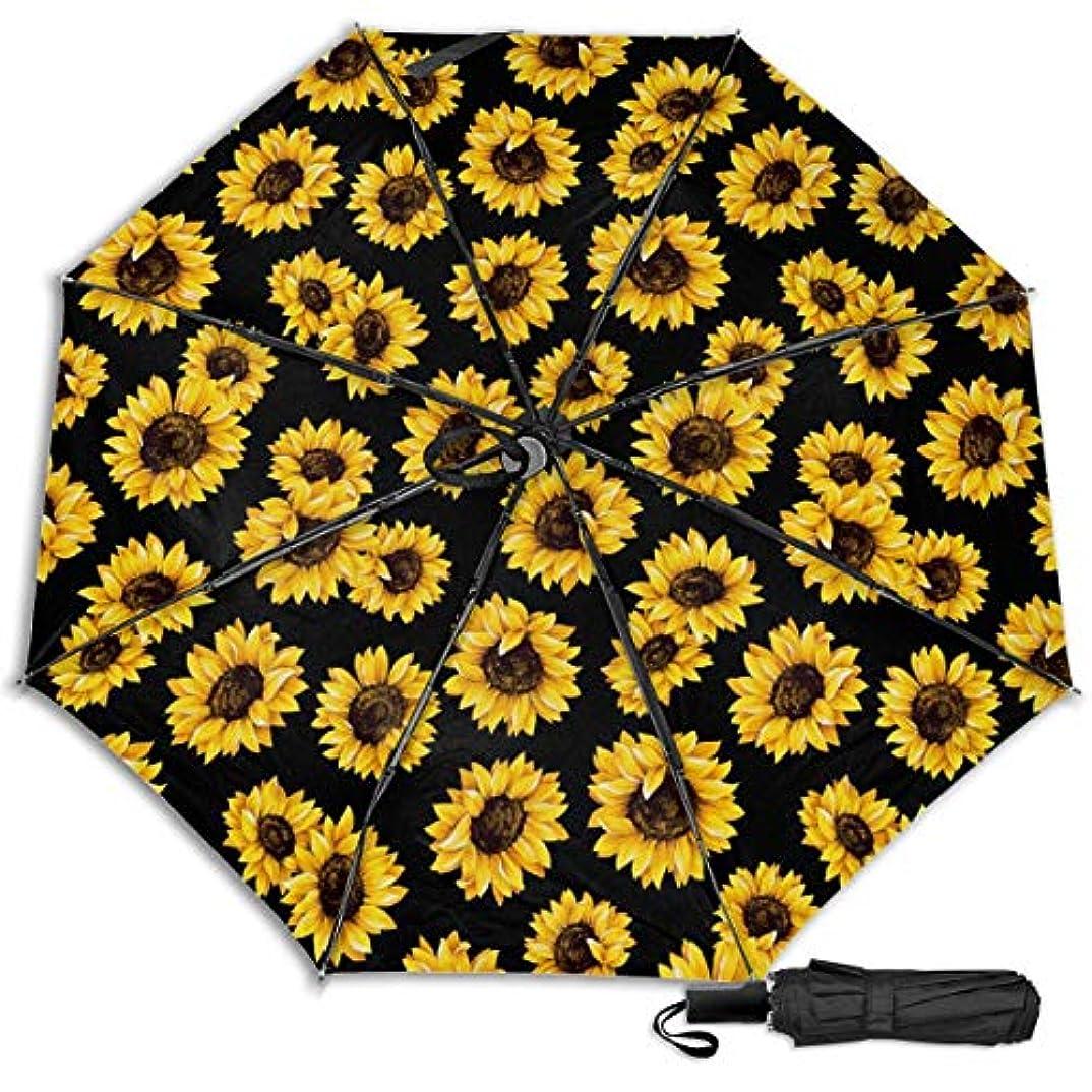 伝記短命圧縮する流行に敏感な黄金のひまわり日傘 折りたたみ日傘 折り畳み日傘 超軽量 遮光率100% UVカット率99.9% UPF50+ 紫外線対策 遮熱効果 晴雨兼用 携帯便利 耐風撥水 手動 男女兼用