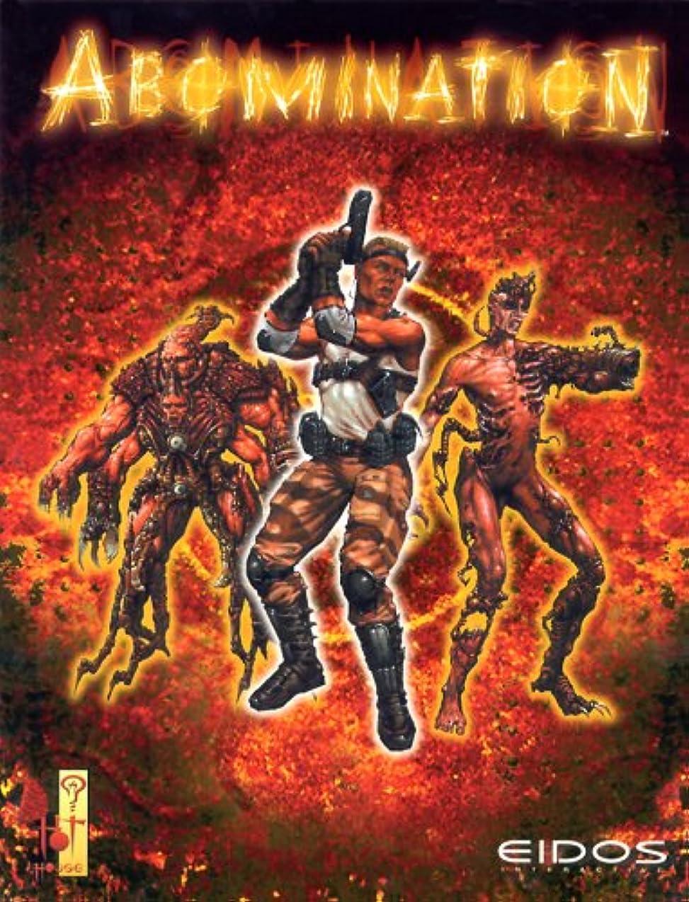 キラウエア山オンス人形Abomination: The Nemesis Project / Game