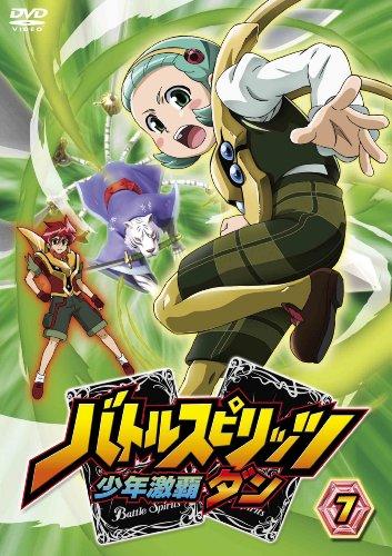 バトルスピリッツ少年激覇ダン7  DVD