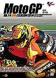 2014MotoGP公式DVD Round 14 アラゴンGP[DVD]