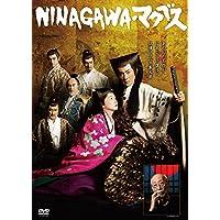 NINAGAWA・マクベス