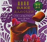 森永製菓 大人のくちどけベイク<ベリーのラムフランベ> 48g×5箱