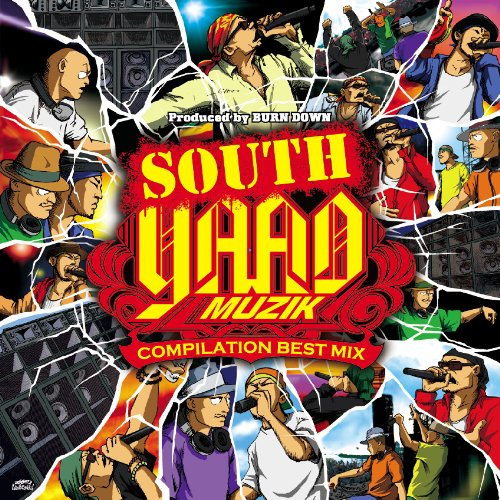 """SOUTH YAAD MUZIK"" COMPILATION BEST MIX"
