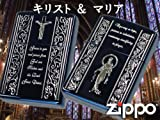 zippoライター*ジッポ*ペア スピリッツオブブルー キリスト&マリア