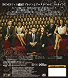 BONES ―骨は語る― シーズン9(SEASONSコンパクト・ボックス) [DVD] 画像