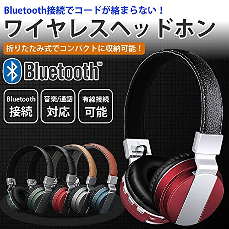 Bluetooth 헤드폰 wireless 무선 접이식 MicroSD카드 통화 음악 iPhone 스마트 폰 PR-BT008