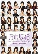 乃木坂46 WEEKLY CALENDAR 2013 ([カレンダー])