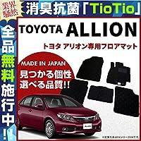 トヨタ アリオン フロアマット PMマット H23/10~ T260/T265 2WD/4WD 車1台分 フロアマット 純正 TYPE 4WD,ファーブラック