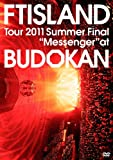 "Tour 2011 Summer Final ""Messenger"" at BUDOKAN (通常仕様、封入特典なし) [DVD] 画像"