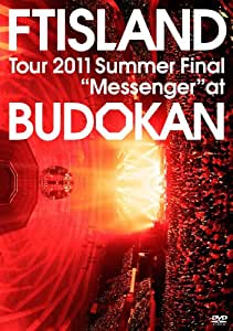 "Tour 2011 Summer Final ""Messenger"" at BUDOKAN (通常仕様、封入特典なし) [DVD]"