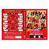 センダイガールズプロレスリング旗揚げ1周年記念大会 戦場~WAR~トーナメント [DVD]