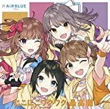 【Amazon.co.jp限定】CUE! Team Single 02「にこにこワクワク 最高潮! 」(デカジャケット付き)