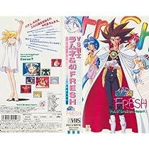 VS騎士ラムネ&40FRESH Vol.3 [VHS]