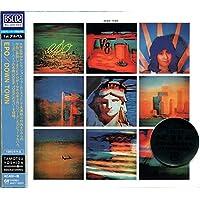 DOWN TOWN [Blu-spec CD2]<限定CD>