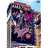 MAMORU MIYANO LIVE TOUR 2015 ~AMAZING!~ [DVD]
