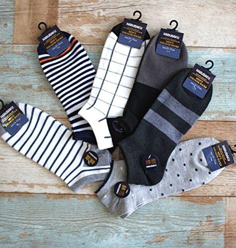 (ハルサク) HARUSAKU くるぶし メンズ スニーカーソックス ショート ソックス 靴下 25 ~ 29 cm セット (27cm~29cm, 6足組)