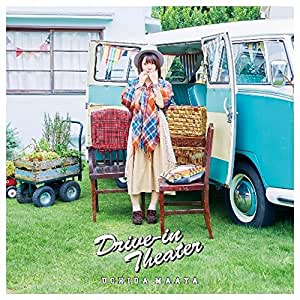 内田真礼 MINI ALBUM Drive-in Theater(通常盤)(CD ONLY)