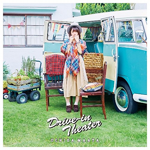 内田真礼 MINI ALBUM Drive-in Theater(通常盤)(CD ONLY)