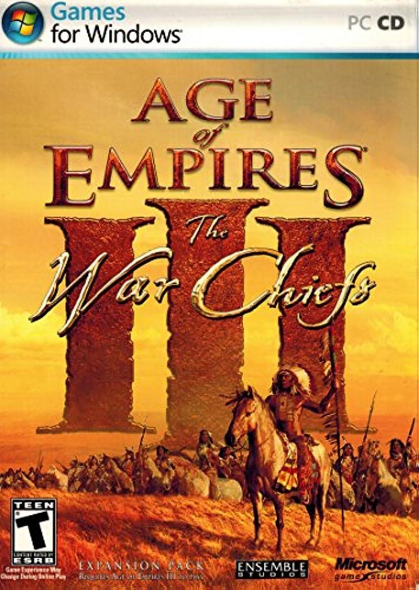 ヘクタール宇宙飛行士意図的Age of Empires: Warchieft (輸入版)