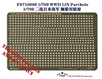 1/700 日本海軍艦艇用 舷窓