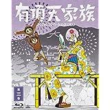 有頂天家族 (The Eccentric Family ) 第三巻 (vol.3) [Blu-ray]