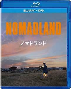 【Amazon.co.jp限定】ノマドランド ブルーレイ+DVDセット(オリジナルビジュアルシート2枚セット付き) [Blu-ray]