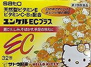 【第3類医薬品】ユンケルECプラス 32包