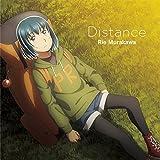 Distance♪村川梨衣のCDジャケット