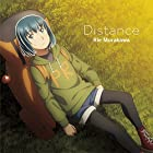 Distance[通常盤]