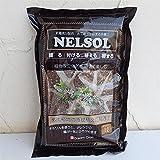 ネルソル 1リットル入り2袋セット[水で練って固まる土][多肉植物の植込み用] ノーブランド品