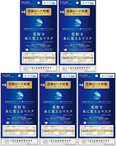 【5個セット】花粉を水に変えるマスク +6 花粉ピーク用(く...