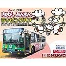 1/32 バス No.28 井村屋肉まんあんまん ラッピングバス (東京都交通局・路線)