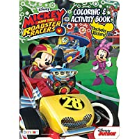 Bendon Mickey and the Roadster Racers Shaped Super Fun Colouring and Activity Book, 80 Pages (41720)