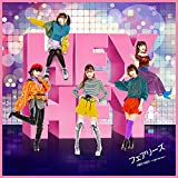 HEY HEY ~Light Me Up~(DVD付)(初回生産限定盤)