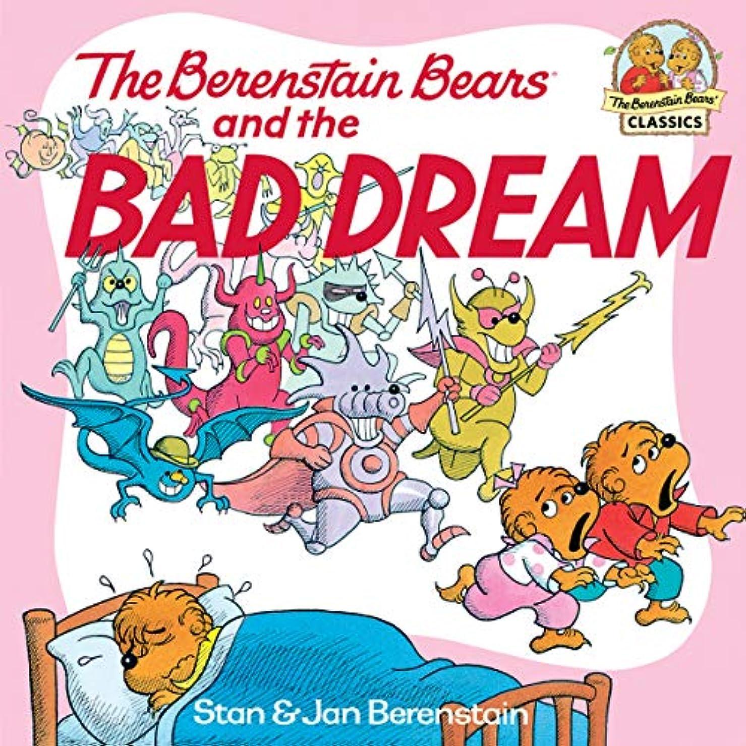 侮辱肘ステートメントThe Berenstain Bears and the Bad Dream (First Time Books(R)) (English Edition)