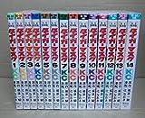 タイガーマスク  完全復刻版 (KCデラックス) 全14巻完結セット【マーケットプレイスコミックセット】
