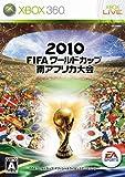 「ワールドカップ 南アフリカ大会」の画像