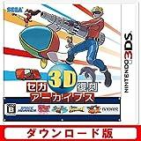 セガ3D復刻アーカイブス オンラインコード版