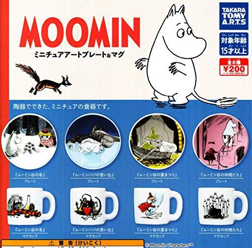 ムーミン ミニチュアアートプレート&マグ [全8種セット(フルコンプ)]