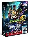 『スターフォックス ゼロ スターフォックス ガード』ダブルパック - Wii U