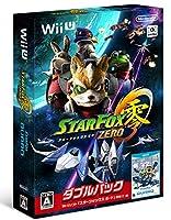 『スターフォックス ゼロ・スターフォックス ガード』ダブルパック - Wii U